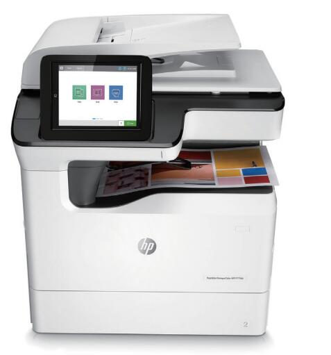 HP PageWide Managed Color MFP P77960dn管理型彩色页宽复合机